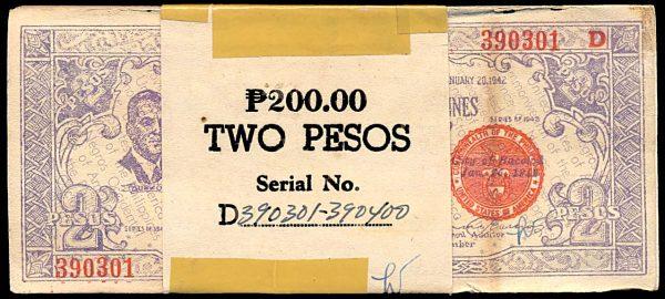 PHILIPPINES, NEGROS OCCIDENTAL, 2 pesos, 1942, original brick of 100