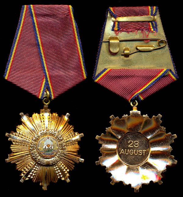 ROMANIA, Order of 23 August, 5th Class, (1966-89)