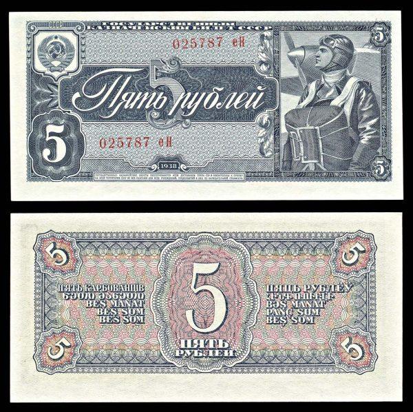 RUSSIA, USSR, 5 rubli, 1938
