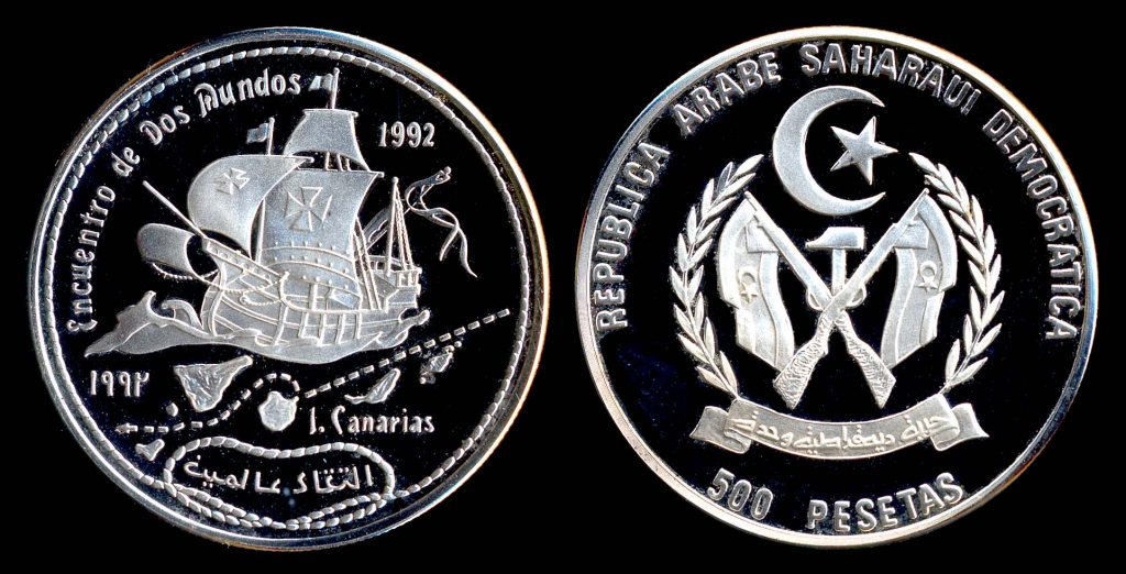 Saharaui fantasy coin