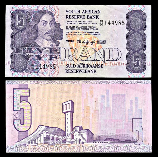SOUTH AFRICA, 5 rand (1981)