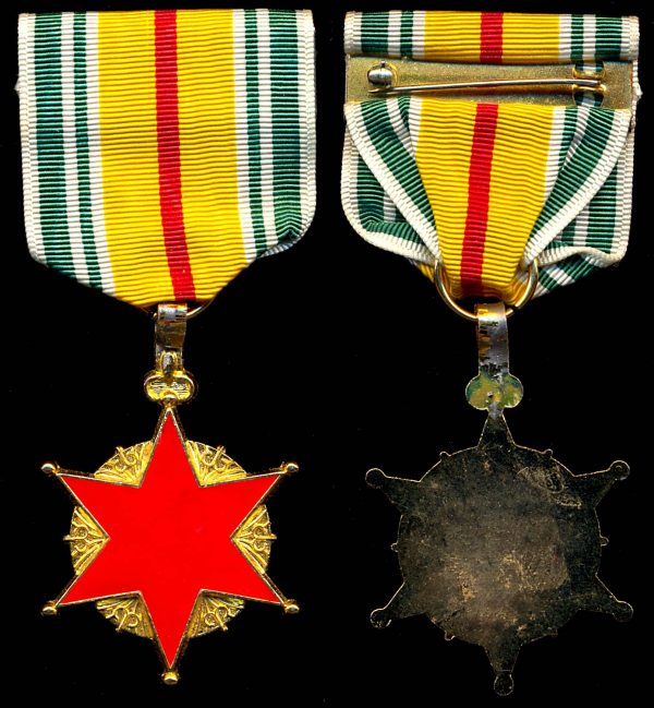 SOUTH VIETNAM, Wound Medal, (1953-74)