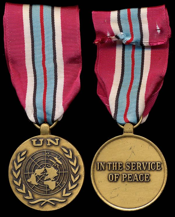 UNITED NATIONS Service Medal, Golan Heights, (1974)