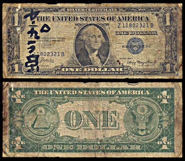 USA, Silver Certificate, 1 dollar, 1935-A