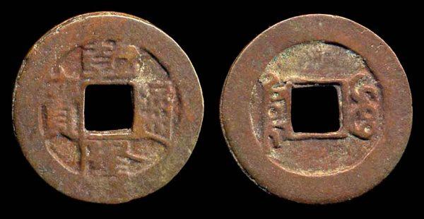 VIETNAM, CANH LONG THONG BAO, 1789, 1 van ERROR