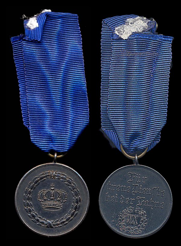 GERMANY, WÜRTTEMBERG, Long Service Medal, 3rd Class, (1914-18)