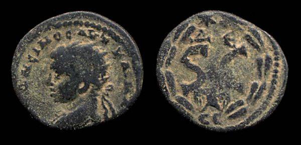 SYRIA, ANTIOCH, Severus Alexander, 222-235 AD, bronze