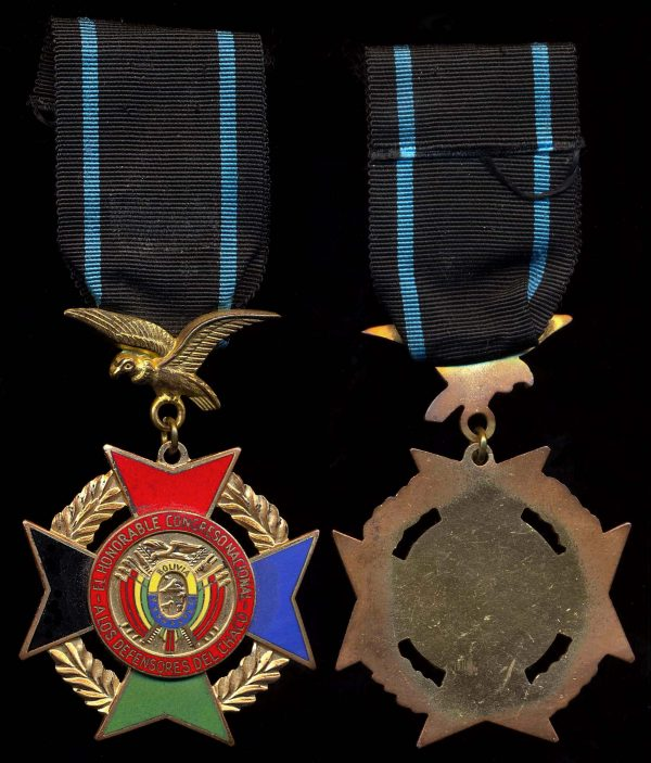 BOLIVIA, Medal for Air Force in the Chaco War