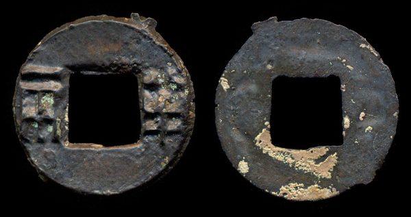 CHINA, 206 BC - 7 AD, BAN LIANG