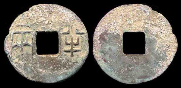 CHINA, c. 300-206 BC, BAN LIANG