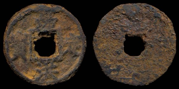 CHINA, JIA DING HONG BAO, 1208-24 AD, iron 3 cash