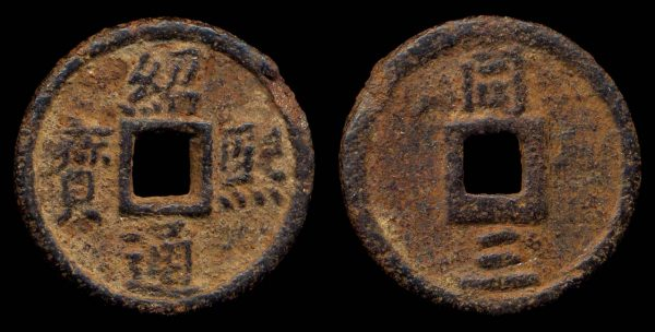CHINA, SHAO XI TONG BAO, year 3 1192 AD