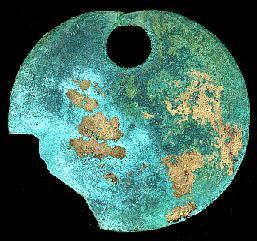 ECUADOR, 13-15th century gold alloy nose ring