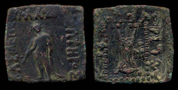 INDO-GREEK, Apollodotos I, c. 160-150 BC, hemiobol