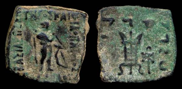 INDO-GREEK, Apollodotos II, c. 110-80 BC, dichalkon