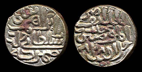 JAUNPUR, Ibrahim, 1402-40 AD, tanka,