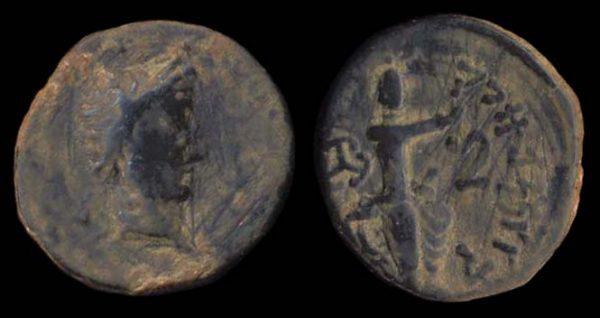 KUSHAN, Kujula Kadphises, c. 10-35 AD, dichalkon