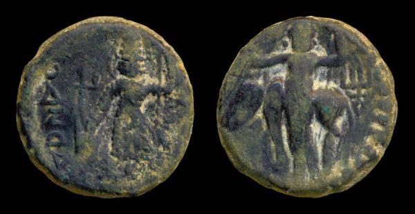 KUSHAN, Vasu Deva I, 195-230 AD, unit
