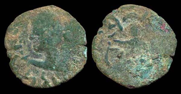 KUSHAN, Western Barbarians, c. 40-60 AD, drachm