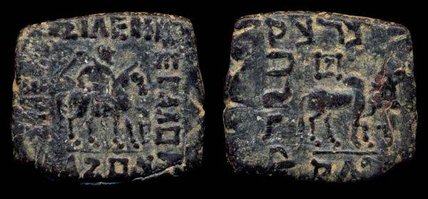 SCYTHIAN, Azes, c. 58-20 BC, pentachalkon