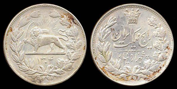 IRAN, Reza Shah, 1925-41, 5000 dinar