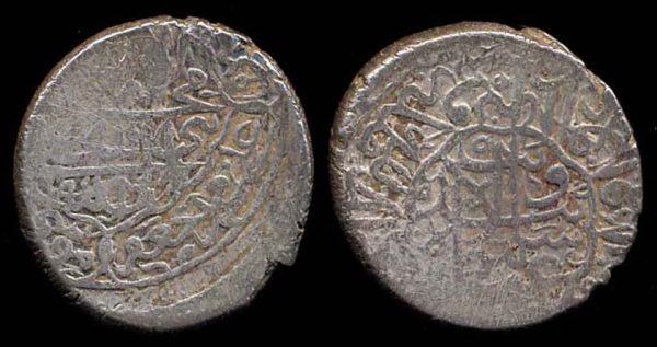 IRAN, Abbas I, 1588-1629, abbasi