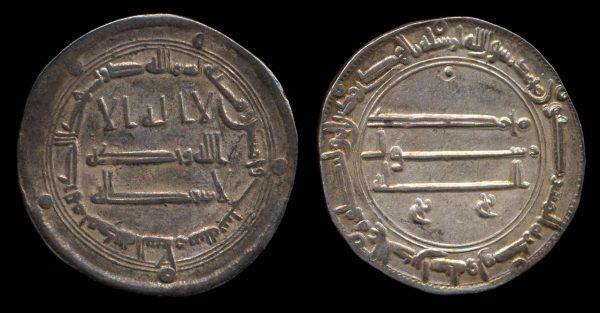 ABBASID, Al-Mansur, 753-775 AD, dirham, Madinat Al Salaam
