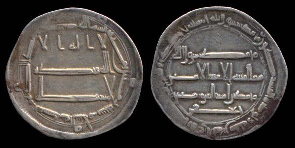 ABBASID, Al-Rashid, 786-809 AD, dirham, Madinat Al Salaam