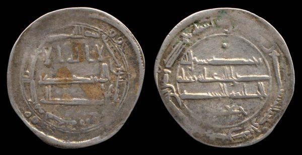 ABBASID, Al-Rashid, 786-809 AD, dirham, Zaranj