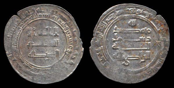 ABBASID, Al-Radi, 934-940 AD, dirham, Madinat Al Salaam