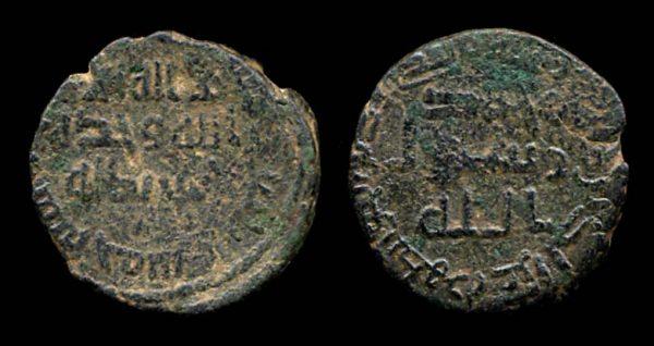 ABBASID, Al-Saffah, 749-54 AD, fals