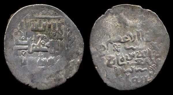 TIMURID, Shah Rukh, 1405-1447 AD, tanka, Tabriz