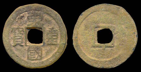 KOREA, TONG GUK CHUNG BO,1097 AD