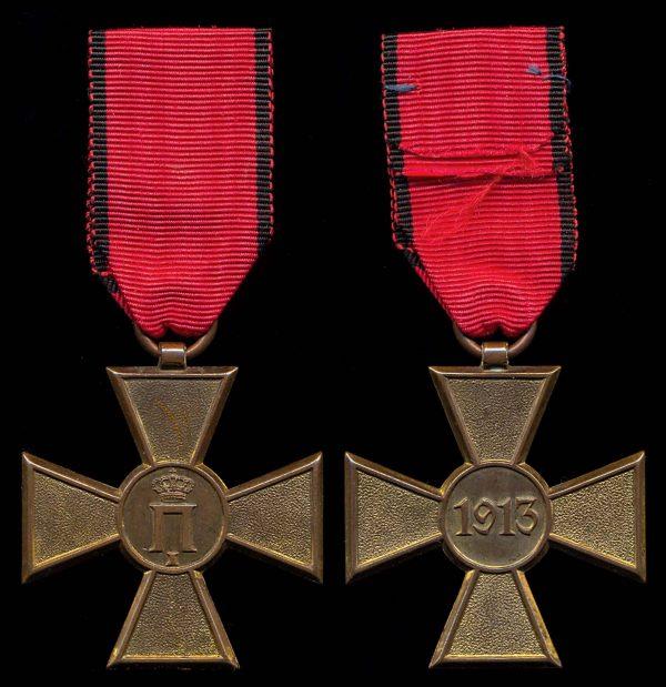 SERBIA, Second Balkan War Cross, 1913