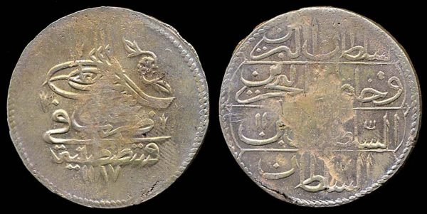 TURKEY, Abdul Hamid I, 1 kurus, 1187 AH year 11 (1784 AD)