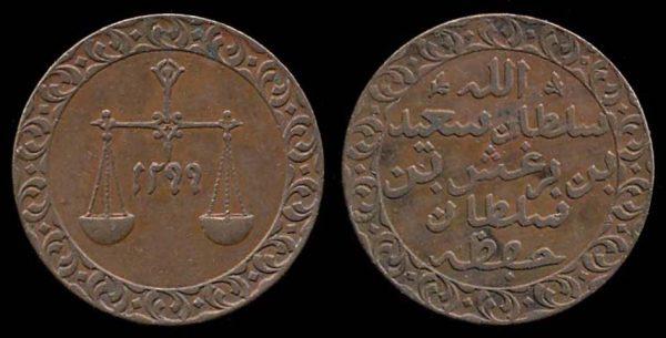 ZANZIBAR, paisa, 1299 AH (1882 AD)