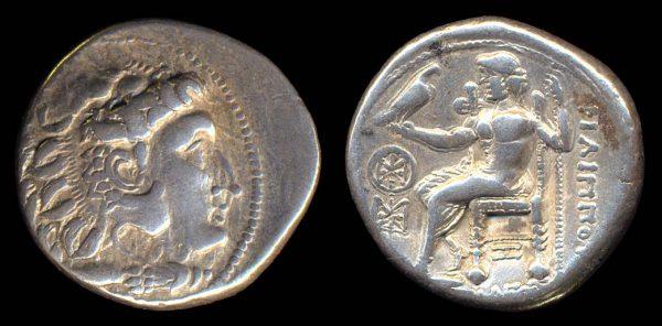 DANUBIAN CELTS, 3rd c. BC, silver tetradrachm