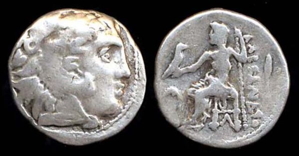 MAKEDONIAN, Alexander the Great, 336-323 BC, silver drachm