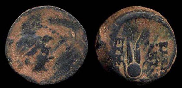SELEUKID, Antiochos VII, 138-129 BC, bronze minor