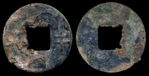 CHINA, 206 BC - 7 AD, so-called Tung Ten BAN LIANG