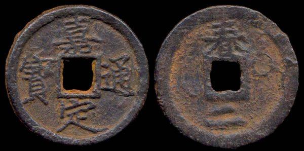 CHINA, JIA DING TONG BAO, iron 2 cash,year 2 (1210 AD