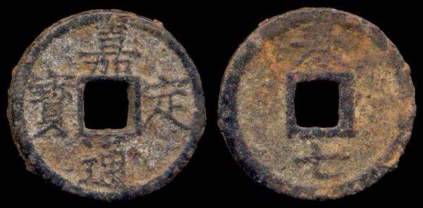 CHINA, JIA DING TONG BAO, iron 1 cash, year 7 (1214 AD