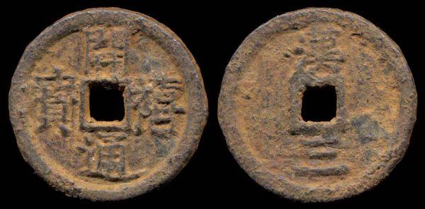 CHINA, KAI XI TONG BAO, iron 2 cash, 1207 AD