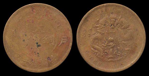 CHINA, KIANGNAN, 10 cash, CD 1906