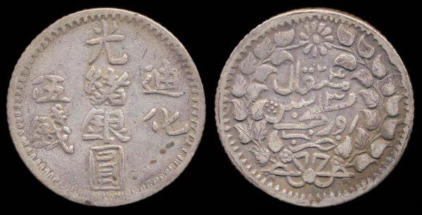 CHINA, SINKIANG, 5 miscals, 1324 AH (1906 AD), Urumchi mint
