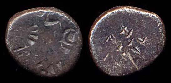 MAURYA, silver punchmarked karshapana, 321-187 BC