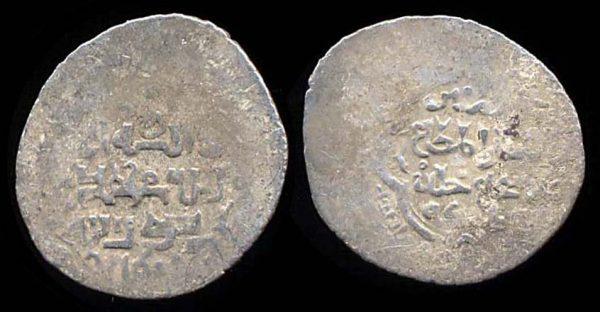 MUZAFFARID, Shah Shuja', 1358-1386 AD, silver 2 dinars, Shiraz mint