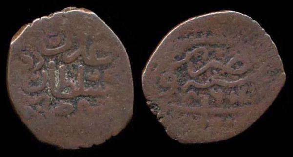 TIMURID, Husein Bayqara, 1469-1506 AD, copper fals, Samarqand mint