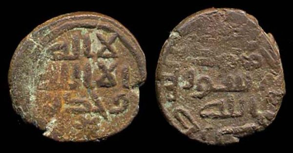 UMAYYAD, copper fals, Al Urdun mint