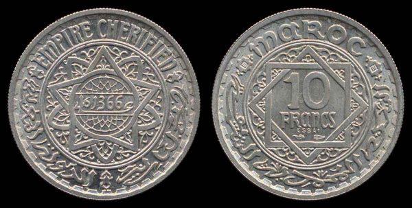 MOROCCO, 20 francs, 1366 AH (1947 AD), ESSAI